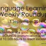 Weekly language learning roundup – September 15, 2014