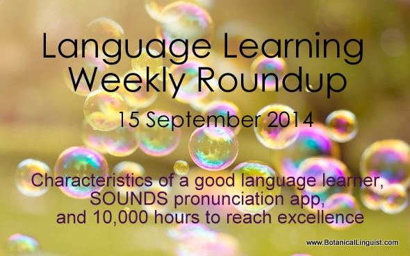 Weekly language learning roundup 15 Sept 2014